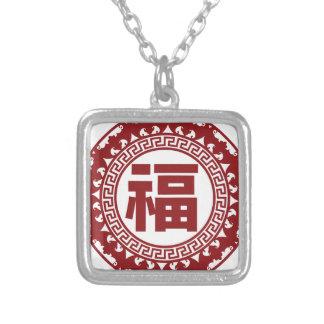 Symbole chinois de bonne chance avec pendentif carré