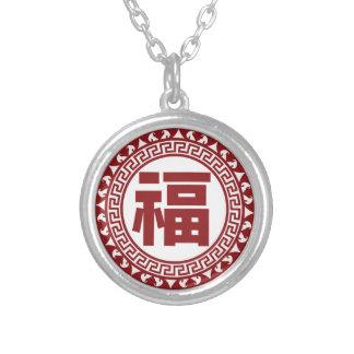 Symbole chinois de bonne chance avec pendentif rond