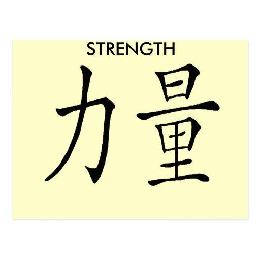 symbole chinois force