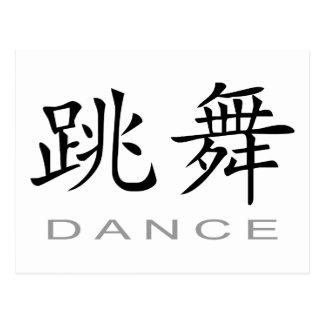 Symbole chinois pour la danse carte postale