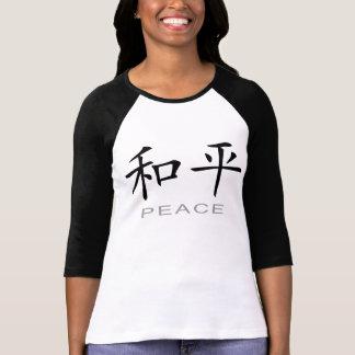 Symbole chinois pour la paix t-shirt