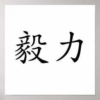 mots chinois de symboles posters mots chinois de symboles. Black Bedroom Furniture Sets. Home Design Ideas