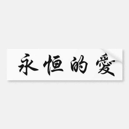 symbole chinois pour l 39 amour ternel autocollant pour voiture zazzle. Black Bedroom Furniture Sets. Home Design Ideas