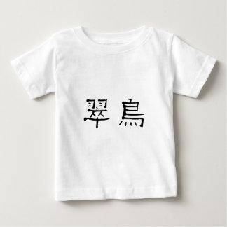 Symbole chinois pour le martin-pêcheur t-shirt pour bébé