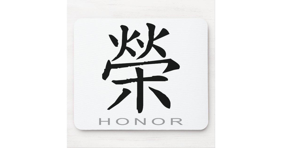 Symbole chinois pour l 39 honneur tapis de souris zazzle for Surface minimum bureau code du travail
