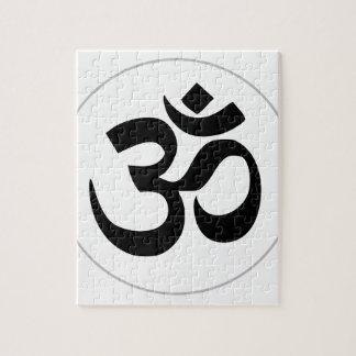Symbole d'Aum (noir avec l'anneau argenté) Puzzle