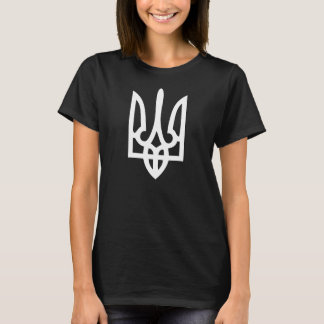 Symbole de Trydent d'Ukrainien - le T-shirt noir
