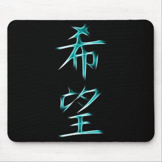 Symbole japonais de calligraphie de kanji d'espoir tapis de souris