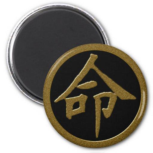 Symbole japonais de kanji d 39 or pendant la vie aimant zazzle - Symbole de la vie ...