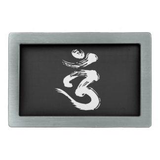 Symbole spirituel d'OM - produits de yoga Boucle De Ceinture Rectangulaire