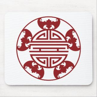 Symboles chinois de bénédictions de la longévité tapis de souris
