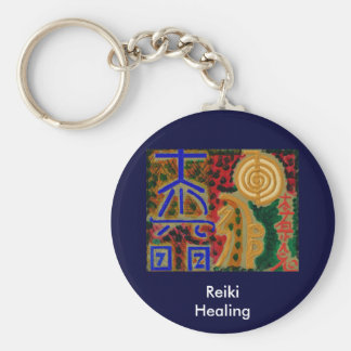 Symboles curatifs principaux de REIKI Porte-clé Rond