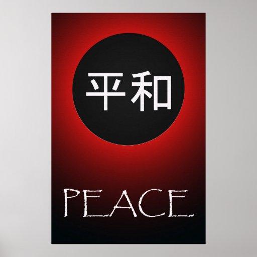 Symboles japonais : Affiche de la paix 36 x 24