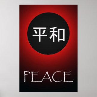 Symboles japonais : Affiche de la paix 36 x 24 Posters