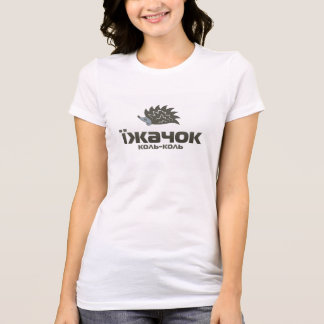 T1 de T-shirt de femmes