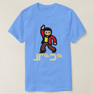 T-shirt ᒧᒥᖅᑐᖅ - danse dans l'Inuit