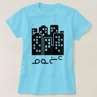 T-shirt ᓄᓇᓖᑦ - ville dans l'Inuit