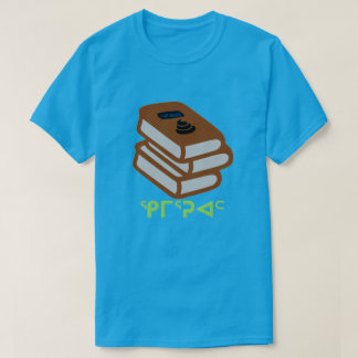 T-shirt ᕿᒥᕐᕈᐊᑦ - livre dans l'Inuit