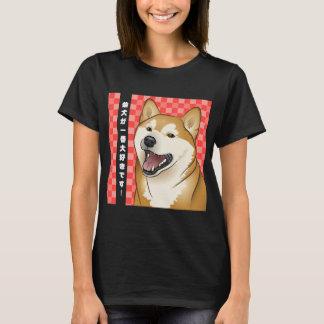 T-shirt 柴犬日本語 japonais de chemise de kanji de Shiba Inu