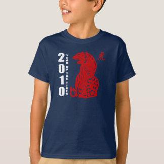 T-shirt 2010 années de coupe de papier chinois de
