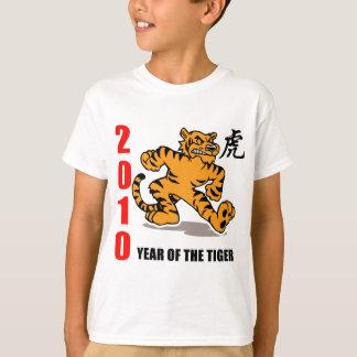 T-shirt 2010 ans du tigre