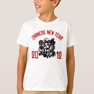 T-shirt 2012 chinois de nouvelle année