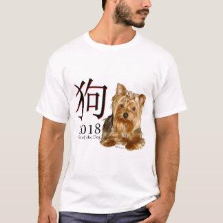 T-shirt 2018 ans de CHIEN - Yorkshire Terrier