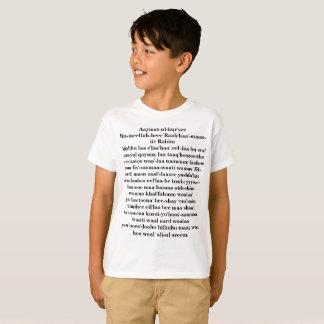 T-shirt Aayiaat-UL-kur'see pour la protection d'enfants
