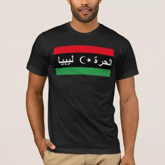 T-shirt Affiche de la Libye - ليبياالحرة