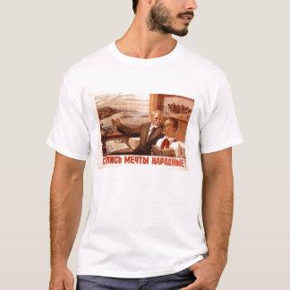 T-shirt Affiches de propagande d'Union Soviétique de