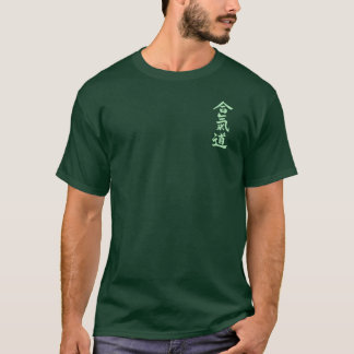 T-shirt Aikido