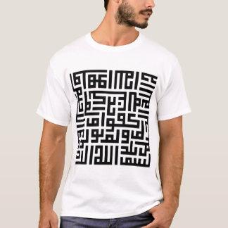 T-shirt Al-Ikhlas
