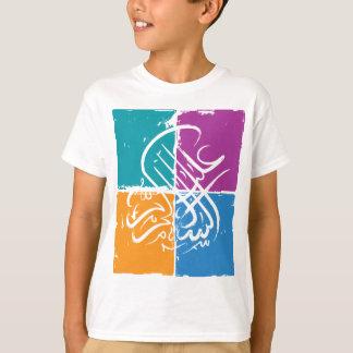 T-shirt Alaikum d'Assalamu '- calligraphie arabe