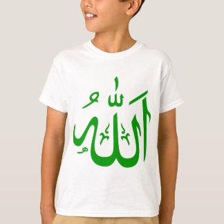 T-shirt Allah en arabe