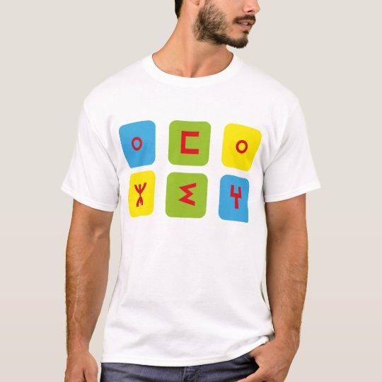 T-shirt amazigh