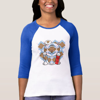 T-shirt amour d'aaargyle