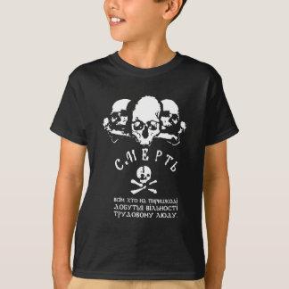T-shirt Anarchie
