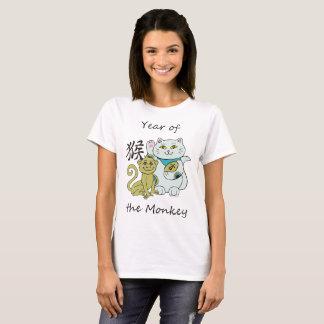 T-shirt Année chanceuse de chat du singe
