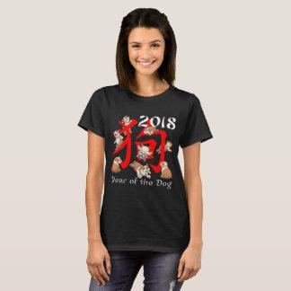 T-shirt Année de 2018 Chinois du chien (bouledogue)