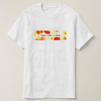 T-shirt Année de la bannière 2018 de Bokeh de chien