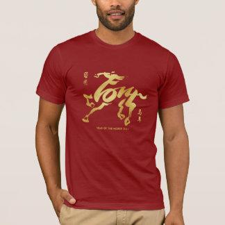 T-shirt Année du cheval 2014
