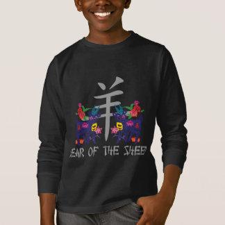 T-shirt Année du papier chinois de chèvre de RAM de