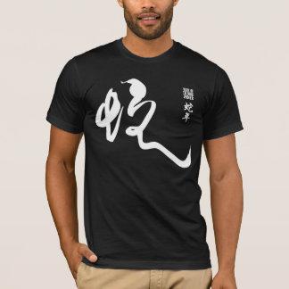 T-shirt Année du serpent 2013 - calligraphie blanche