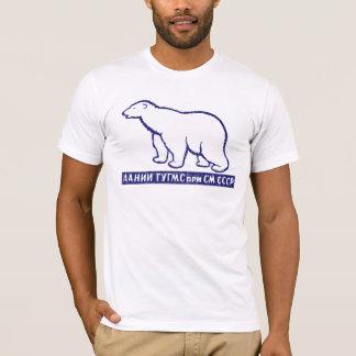T-shirt antarctique soviétique de l'expédition