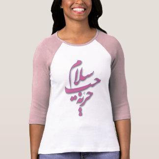 T-shirt arabe de calligraphie de liberté d'amour