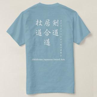 T-shirt Arts japonais d'épée de l'Oklahoma