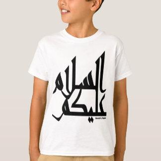 T-shirt Assalam Alaikum
