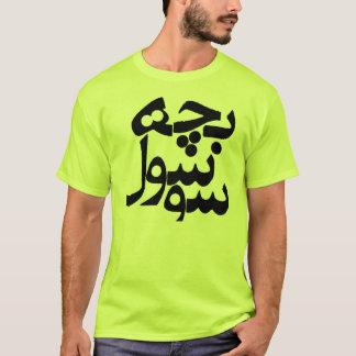 T-shirt Bacheh Soosool (type de hippie dans le Farsi)