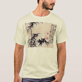 T-shirt Bambou par Hsü Wei (la meilleure qualité)