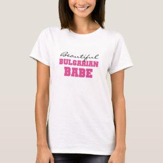 T-shirt Beau bébé bulgare